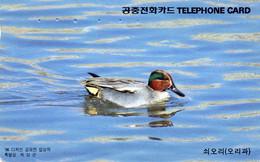 SOUTH KOREA - AUTELCA - ANIMALS BIRDS - DUCK - W - Korea, South