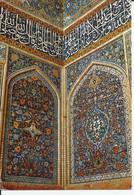 IRAN 1971 - ESFAHAN - TOILEY OF SHAH MOSQUE - USED OBLITERE GESTEMPELT USADO - Iran