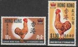 HONG KONG 1969, Mi# 242-243, CV €95, Birds, MNH - Unused Stamps