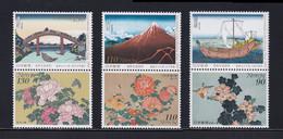 Japan International Letter Writing Week 1999 Set Of 6 MNH Hiroshige - Ongebruikt