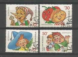 Russia  1992 Children's Books Y.T. 5944/5947 (0) - Usati