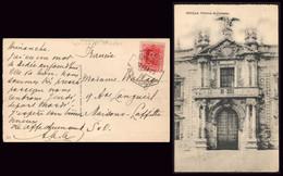"""España - Edi O TP 317 - Postal """"Sevilla - Fábrica De Tabacos"""" Mat """"Amb Expreso 1 - Sevilla - Córdoba"""" - Cartas"""