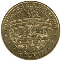 27-1372 - JETON TOURISTIQUE MDP - Giverny - Fondation Claude Monet - 2015.3 - 2015