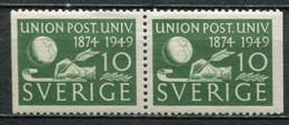 Schweden Sweden Sverige Mi# 351DD Postfrisch/MNH - UPU 1949 - Neufs