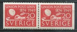 Schweden Sweden Sverige Mi# 352DD Postfrisch/MNH - UPU 1949 - Neufs