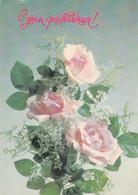 RUSSIE. JOYEUX ANNIVERSAIR! FLEURS FLORES. ENTIER CIRCULEE  ANNEE 2019, ARGENTINE. AVEC RARE TIMBRE YVERT 1874,.- LILHU - Rosen