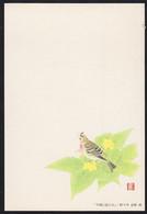 "JAPAN (1989) Bird. Multicolor Illustrated 41 + 3 Yen New Year Postal Card For 1990 With ""MIHON"" (Specimen) Overprint. - Postkaarten"