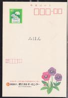 JAPAN (1988) Pansies. Multicolor 40 Yen Postal Card With Advertising With Specimen Overprint. - Postkaarten