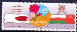 2012 OMAN - Japan Relations 1 Value MNH - Oman