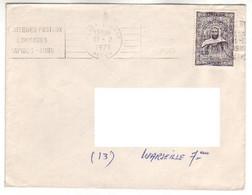 Timbre - Algérie - Enveloppe - Marcophilie - 1971 - Alger Bourse - Algeria (1962-...)