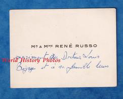 Carte De Visite Ancienne - NEUILLY - Monsieur & Madame René RUSSO Adressé Au Docteur Louis BIGEY - 1951 - Généalogie - Visiting Cards