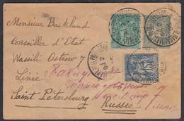 Frankreich - France 1895 Ganzsachen-Umschlag M.Zusatz Marseille-St.Petersburg - Unclassified