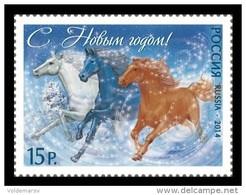 Russia 2014 Mih. 2125 New Year MNH ** - Nuovi