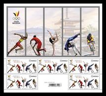 Belgium 2021 Mih. 5063 Olympic Games In Tokyo. Athletics. Hockey. Gymnastics. Judo. Cycling (M/S) MNH ** - Neufs