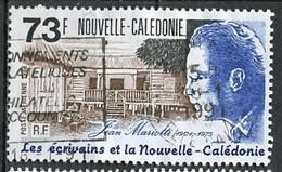 Nouvelle Calédonie - Neukaledonien Poste Aérienne 1988 Y&T N°PA259 - Michel N°F836 (o) - 73f J Mariotti - Used Stamps