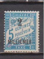 ALEXANDRIE    N°  YVERT  :   TAXE 1  NEUF AVEC  CHARNIERES      ( CH   4 / 14 ) - Unused Stamps