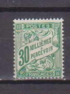 ALEXANDRIE    N°  YVERT  :   TAXE  12  NEUF AVEC  CHARNIERES      ( CH   4 / 14 ) - Unused Stamps