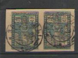 АЗЕРБАЙДЖАН  Michel #25   1921 - Azerbaiján