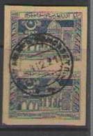 АЗЕРБАЙДЖАН  Michel # 22   1921 - Azerbaiján