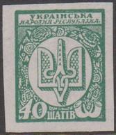 Ukraine 1918. Freimarken, 40 Sh Wappen, Mi 4B Postfrisch (MNH) - Sellos