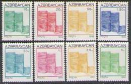 АЗЕРБАЙДЖАН  Michel # 75-78  1992  # 87-90 1993 MNH** - Azerbaijan