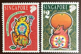 Singapore 1996 Year Of The Rat MNH - Singapore (1959-...)