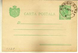 Romania > Postal Stationery 1900  Râmnicu Sărat - Christmas Postcard ,children - Entiers Postaux