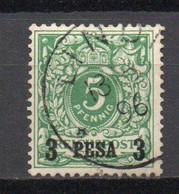 - AFRIQUE ORIENTALE / COLONIE ALLEMANDE N° 2 Oblitéré - 3 P. S. 5 Pf. Vert 1893 - Cote 90,00 € - - Colonie: Afrique Orientale