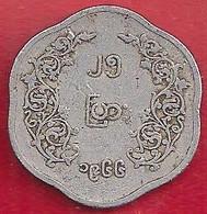 MYANMAR 50 PYAS - 1966 (1) - Myanmar