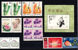 Cina Lotto Francobolli Nuovi (**) Spezzature - Collections, Lots & Series