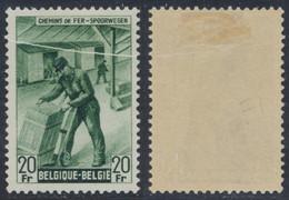Chemin De Fer - TR284* + Pli Accordéon. Pas Courant Sur Ce Genre D'émission ! - 1942-1951