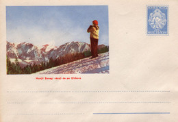 ROMANIA 1959: MOUNTAIN LANDSCAPE, Unused Prepaid Cover 748/1959 - Registered Shipping! - Entiers Postaux