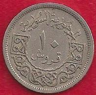 SYRIE 10 PIASTRES - 1956 - Siria