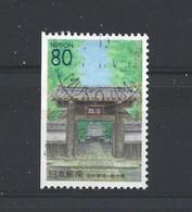 Japan 2001 Ashikaga Historic School Left Imperf. Y.T 3035 A (0) - Usati
