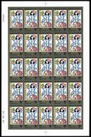 N°510 ** Lutte Contre Le SIDA: Feuille Complète De 25 Exemplaires Non Dentelée, SUP Cote 250€ - Unused Stamps