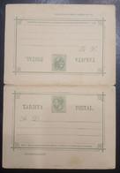 ESPAÑA.  ENTERO POSTAL DOBLE.  EDIFIL 12. - Unused Stamps