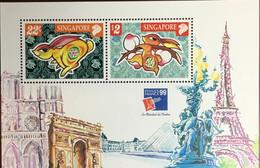 Singapore 1999 Year Of The Rabbit Philexfrance Minisheet MNH - Singapur (1959-...)