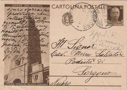 A77. 1943. Dolianova. Cartolina Postale C.30 OPERE DEL REGIME, Da DOLIANOVA A SORGONO. LITTORA : TORRE PALAZZO COMUNALE - Marcophilie