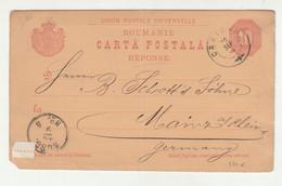 Romania Pre-printed S. Benvenisti Company Postal Stationery Carta Postala Posted 1886 Craiova Pmk B210610 - Entiers Postaux
