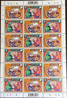 Singapore 2004 Year Of The Monkey Sheet MNH - Singapur (1959-...)