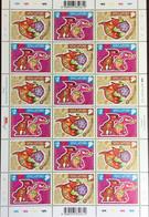 Singapore 2006 Year Of The Dog Sheet MNH - Singapur (1959-...)
