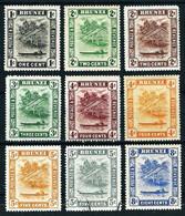 Brunei (Británico) Nº 49/... Cat.38,50€ - Brunei (...-1984)