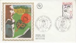 FDC 1975 FONDATION SANTE DES ETUDIANTS - 1970-1979