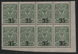 Russia / Sibirien (Kolchak) 1919 - Mi-Nr. 1 A ** - MNH - Plattenfehler - Sibirien Und Fernost