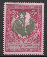 Russia 1914 3K+1K Don Cossak. Perf 12 1/2. Mi 100B/Sc B6a. MLH - Unused Stamps