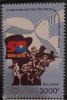 Vietnam Viet Nam MNH Perf Stamp 2018 : 50th Anniversary Of Mau Than Event (in 1968) - Ms1088 - Vietnam