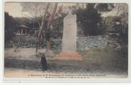 Monument Of R. Nakamura At Suwa Park, Nagasaki Old Postcard Posted From Port Said 1910 B210610 - Autres