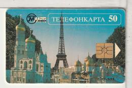 RUSSIE - (M2-TC-Boite 1) - Russia