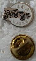 Pin's - Automobiles - Voiture Ancienne - à Identifier - - Altri