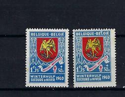 N°544/544-V2 MNH ** POSTFRIS ZONDER SCHARNIER COB € 26,75 SUPERBE - Variedades (Catálogo COB)